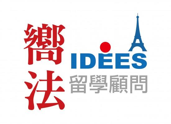 法國ENSP/艾倫杜卡斯Alain Ducasse廚藝學院遞件申請說明會