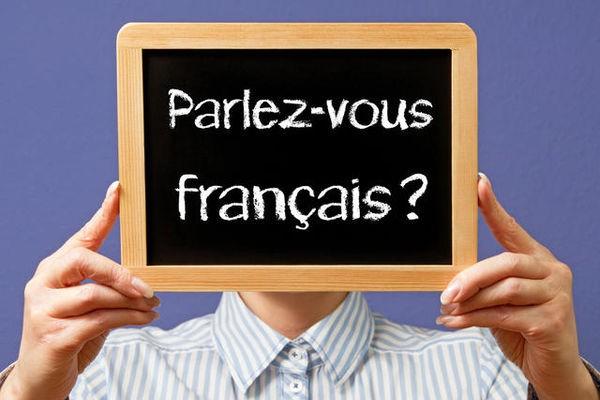 法語學習經驗分享